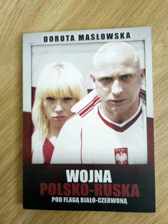 Wojna polsko- ruska Masłowska