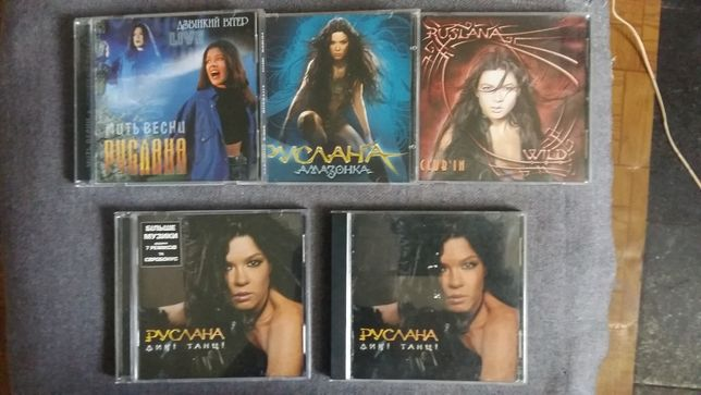 CD диски Руслана