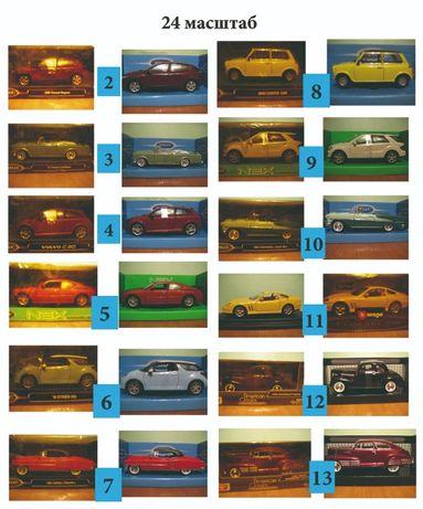 Коллекция авто 1:24