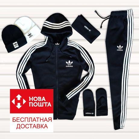 Зимний мужской Adidas костюм, теплый.Шапка ,баф,Варежки,Кофта,штан