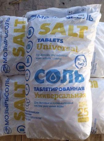 Соль таблетированая мозырь, Білоруська таблетована сіль, Мозырь соль