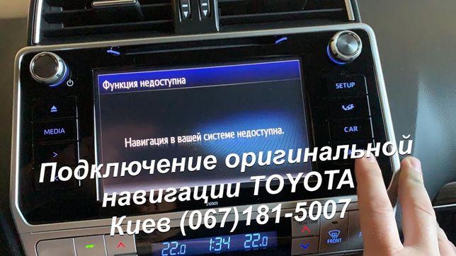 Навигация Touch 2 + High Prado 2018 Elegance Camry 55 Rav4 Украина