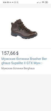 Английский новый ботинок 39 размер эа 600 гривен