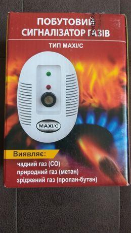 Сигналізатор газу MAXI/C (для природного, балонного і чадного газу)
