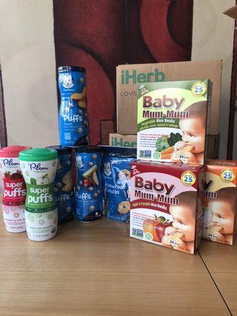 Витамины детские перекусы, Gerber пафсы, puffs, песенье