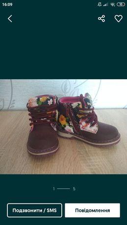 Зимові черевички, чобітки 24, зимние сапоги