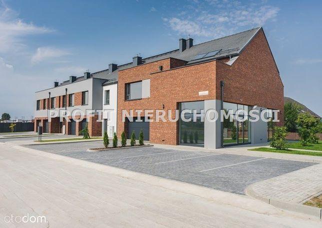"""Apartamenty na nowym osiedlu """"Ceramika""""- II etap"""