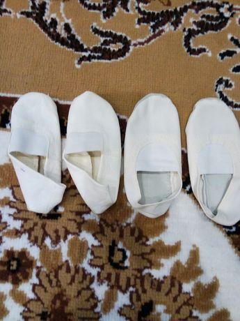 Чешки белые 14 и 16 размер