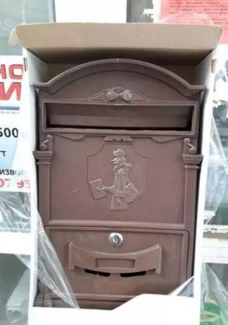 Почтовый ящик новый с рисунком Почтальон Печкин
