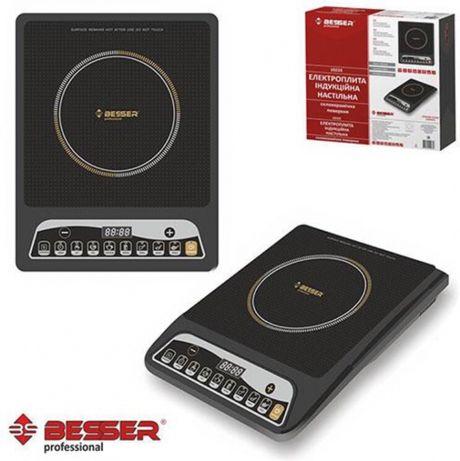 Новая плита индукционная Besser 2000Вт электроплита печь электрическая