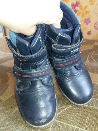 Демисезонные ботинки для мальчика р. 31