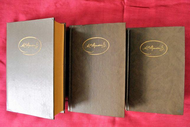 А. С. Пушкин. Собр. соч. 3 тома. Сказки Стихи Проза Драма. Цена за все
