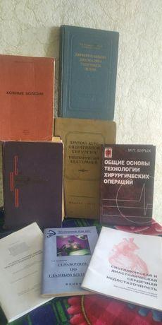 Продам книги по медицине