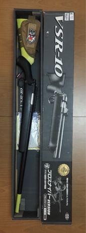 VSR-10 TokyoMarui