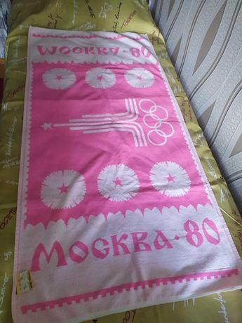 Банное полотенце Москва 80