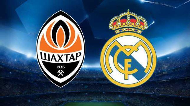 Билеты Шахтер Реал Мадрид Сектора-29,33,35 VIP