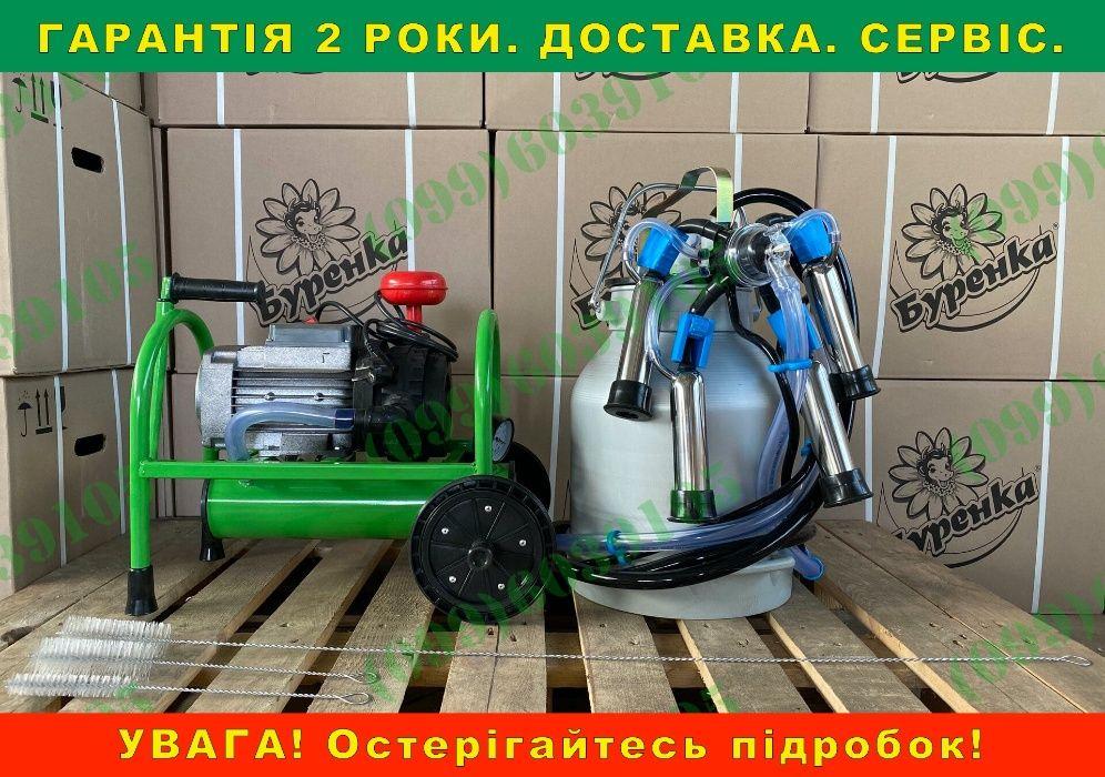 Доїльний апарат сухий / «КОРІВКА-1 нержавійка» / Знижка 250 грн!