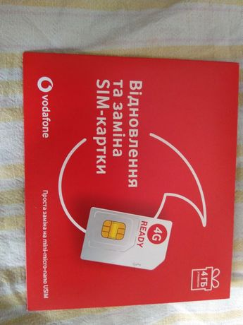 Продам пакет для восстановления или замены SIM карты Vodafone