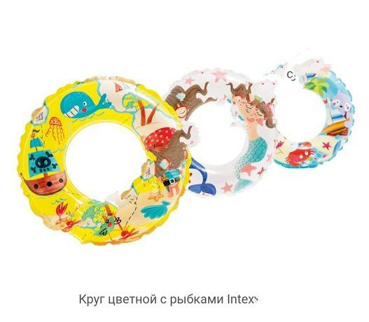 Продам круги для плаванья деткам!