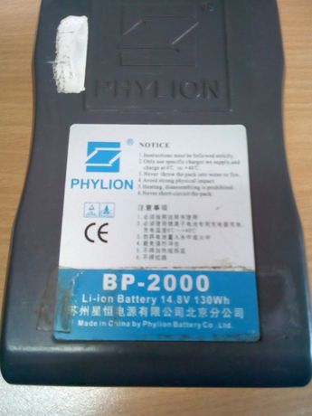Перепаковка литиевых батарей для видео и кино производства