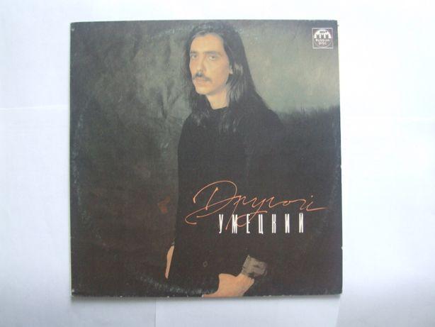 Пластинка Д. Умецкий - Другой 1991. RD