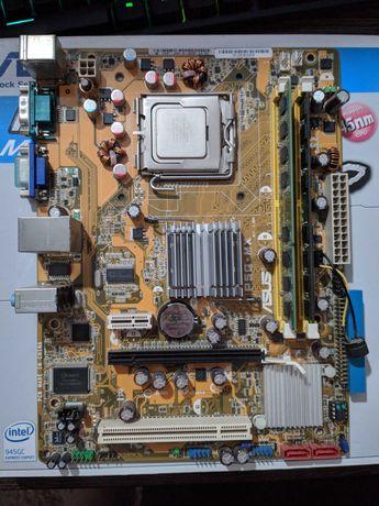Комплект Asus P5G-MX REV. 2.00G, Intel Core 2 DUO E4600, 4гб ОЗУ