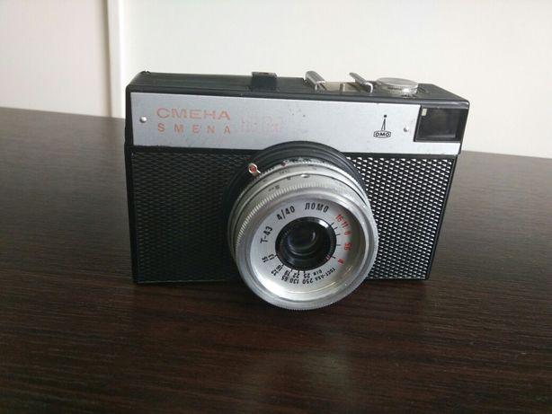 Aparat analogowy Smiena antyk stary aparat