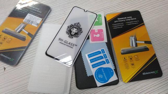 Защитное стекло Grand-X для Xiaomi Mi 9 SE Black 0.33мм (GXXMI9SEFCB)