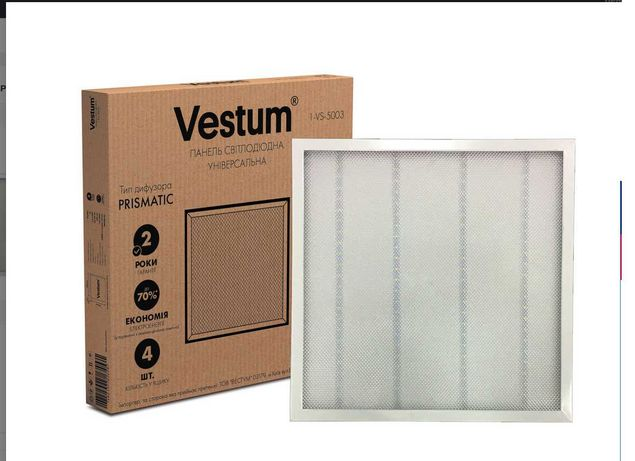 Світлодіодна Панель Vestum PRISMA 36W 6500K 220V 600x600