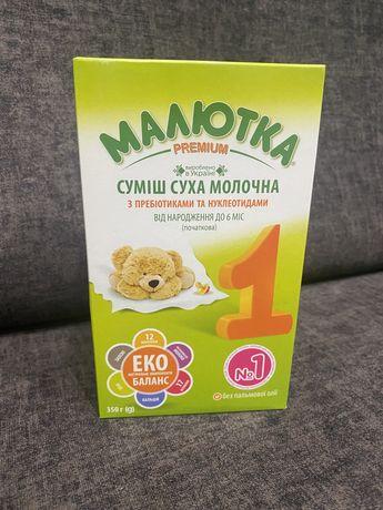 Каша Малютка, молочна суміш Малютка преміум 1, дитяче харчування