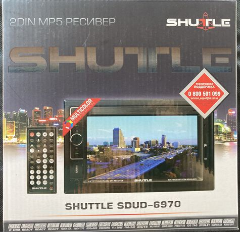 Автомагнитола Shutle SDUD -6970