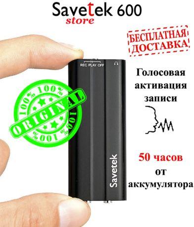 Мини диктофон Savetek 600 +VOX (50ч.от аб.)+MP3 плеер+usb флешка