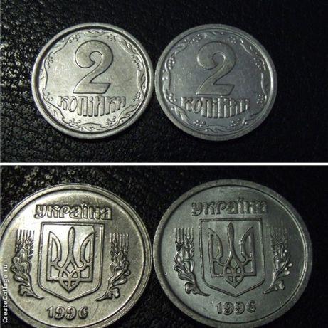 Меняю ваши монеты Украины на бумажные деньги