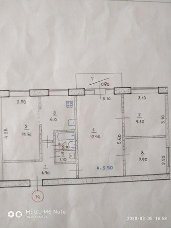 Обмен квартиры 4-х на 2-х без доплат