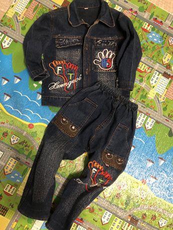 Костюм,пиджак,штаны,джинсы