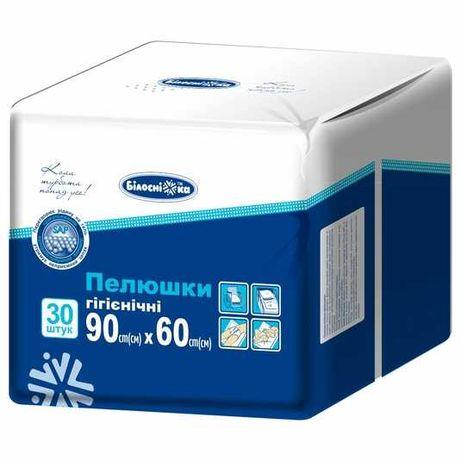 Гигиенические пеленки Белоснежка 90 см / 60 см упаковка 30шт