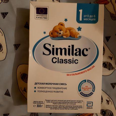 Детская смесь SIMILAC classic 1
