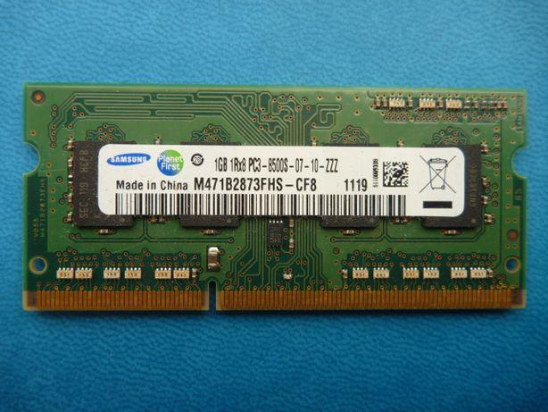 Pamięć RAM 1GB DDR3 do komputera  laptopa