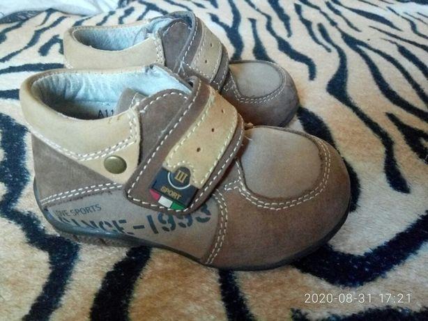 Кожаные туфли Шалунишка Ортопед, кроссовки, ботинки 20 размер (12.5см)