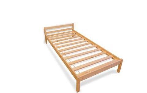 Łóżko drewniane 200x90