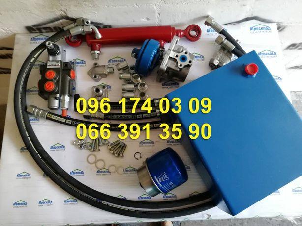 Гидравлика (комплект) на мотоблок, мини-трактор с Р40, муфтой