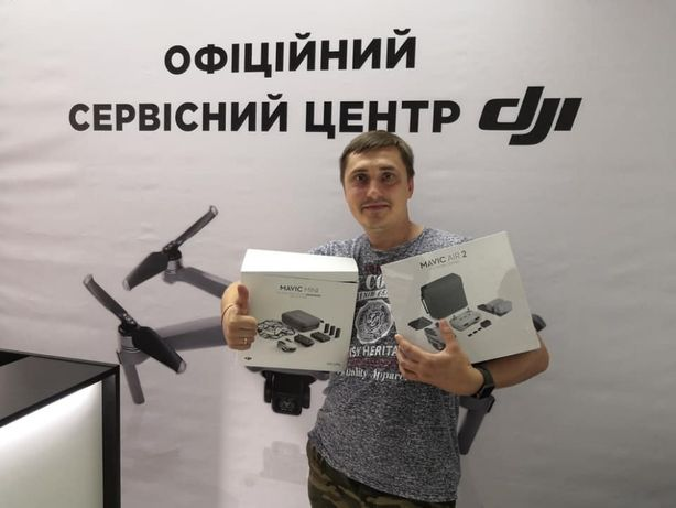 Квадрокоптер DJI Mini 2 Fly More Combo (Обмін | Trade-in)