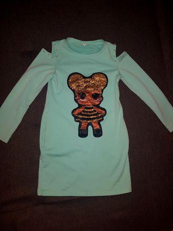 Платье с куклой lol