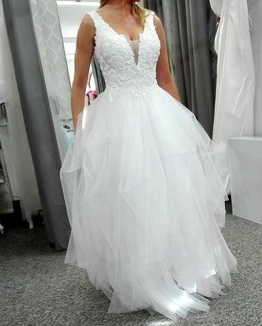 Sprzedam suknię ślubną IGAR 2019