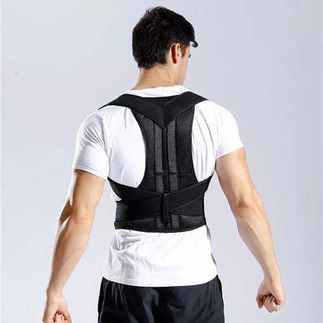 Корректор осанки Back Pain Need Help корсет