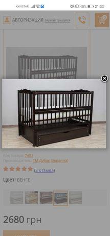 Ліжечко дитяче, кроватка + матрац