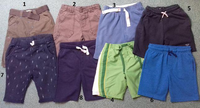 Krótkie spodenki-baggy-szorty-kąpielówki-bojówki 3-4lata,4-6lat,6-7lat