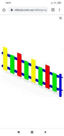 Парканчик 1,5м, секція огорожі на дитячий майданчик, забор, ограждение