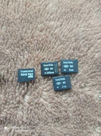 SANDISK 2GB дешего