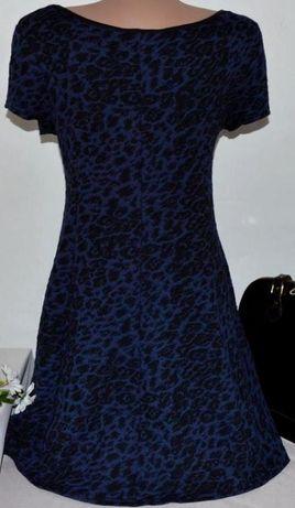 Платье Нью Лук на девочку-подростка